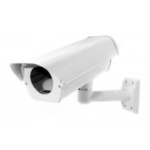 Alüminyum Harici Kamera Muhafazası Isıtıcılı/Fanlı, GL-208 Muhafaza Ayağı, IP66, (220V)