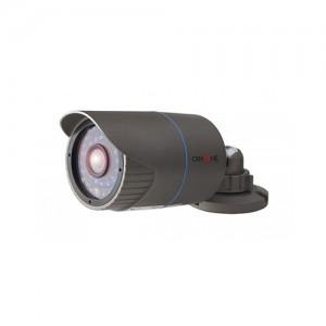 2.0 MP Mini IP Bullet Kamera (2 AL 1 ÖDE!)
